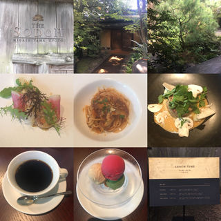 The Chef Lunch(THE SODOH HIGASHIYAMA KYOTO (ザソウドウ東山京都【旧店名】 THE GARDEN ORIENTAL KYOTO))