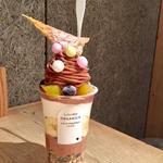 マロンショコラパルフェ