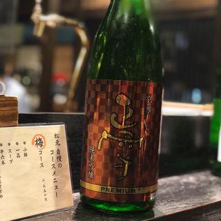 正雪 別撰 純米吟醸 山田錦 別撰 プレミアム 山吹(焼き鳥 松元)