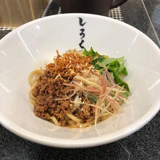 汁無し担仔麺(しろくま)