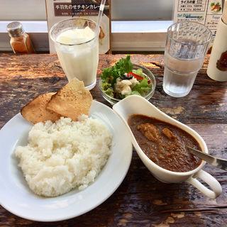 チキンカレー(cafe HINATA-YA (ヒナタ屋))