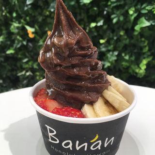 サイーバナナソフトクリーム(アマゾン)(バナン Banan)