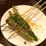 ラム肉詰め青唐辛子(1本)(羊香味坊)