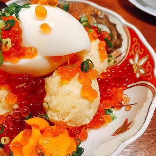 イクラ雲丹通風ポテトサラダ (鴨屋のビストロ肉酒場 ねぎまplus)