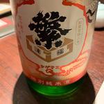日本酒 繁桝特別純米酒