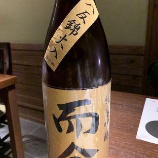 日本酒 而今 八反錦(江藤家)