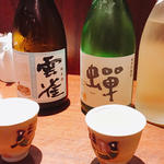 日本酒 雲雀 純米酒