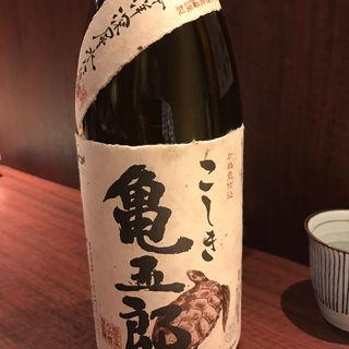 焼酎 芋亀五郎(六ヶ城 (ろっかんじょう))