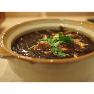 デミグラス麻婆豆腐(源)