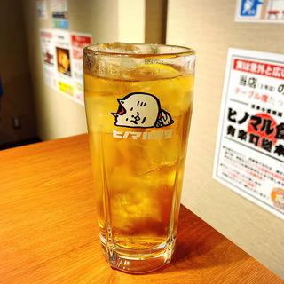 紅茶サワー(ヒノマル食堂 有楽町店 )