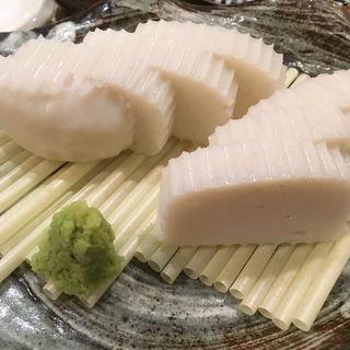 魚屋さんの板わさ(長浜鮮魚卸直営店 炉端 魚助)