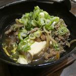 特製肉豆腐~濃い味~(大衆酒場 肉処 マルカツ )