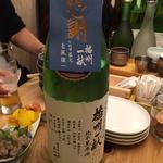 播州一献 純米生原酒