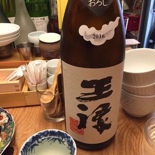 王翦 ひやおろし(博多酒場ソルリバ)