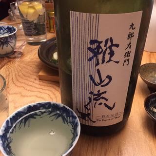 雅山流(博多酒場ソルリバ)