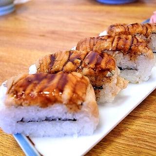 自家製 押し寿司