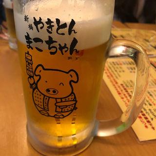 生ビール(中ジョッキ)(やきとん まこちゃん 新館)