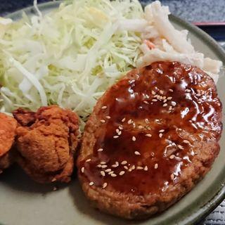 鶏の唐揚げと照り焼きハンバーグ盛り合わせ(相州屋 )