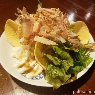 大人のポテトサラダ(釜焼鳥本舗おやひなや 渋谷ハチ公口店 )