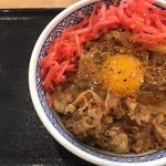 牛丼並+玉子(吉野家 札幌狸小路店)