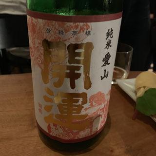 開運 純米 愛山(コノ花まひろ )