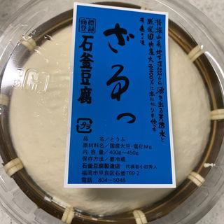 ざるっ豆腐 小