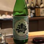 磐城壽 純米酒(馬場頭 ふろ (ババガシラフロ))