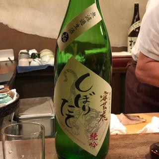 安芸虎 しぼりたて 純米吟醸 無濾過生酒(馬場頭 ふろ (ババガシラフロ))