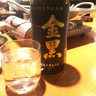 金黒(鉄板居食屋 進)