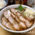 チャーシュー麺 松本スペシャル(幸軒 (さいわいけん))