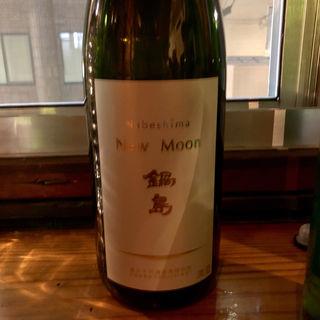 鍋島 New Moon 純米吟醸原酒 しぼりたて生酒(コノ花まひろ )