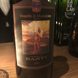 BANFI 2013(Wine & Bar Oka)