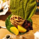 利休 〜抹茶とほうじ茶とマスカルポーネ〜