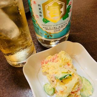 ポテトサラダ(広 )