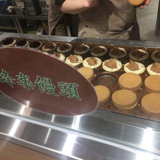 蜂楽饅頭  白あん(ルセット・マリナ 博多阪急 )