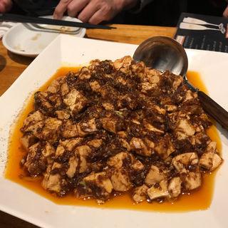 麻婆豆腐(博多うまかもん小野)