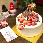 いちごの生クリームクリスマスケーキ