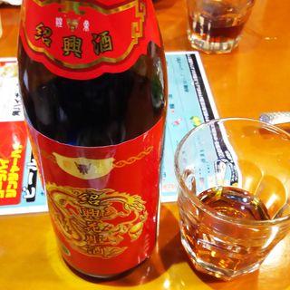 紹興酒(你好 恵馨閣 (ニイハオ))