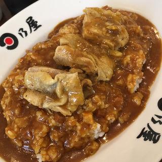 チキンカレー(日乃屋カレー 東池袋店)