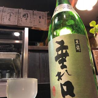 黒龍 垂れ口 本醸造 薄にごり生原酒(焼鳥はなび)