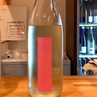 にいだしぜんしゅ 生酛 しぼり生(日本酒バー饗)