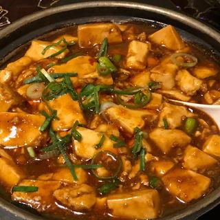麻婆豆腐(香港楼 )