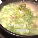 参鶏湯(ぱんちゃん家 京都桂店 (パンチャンヤ))