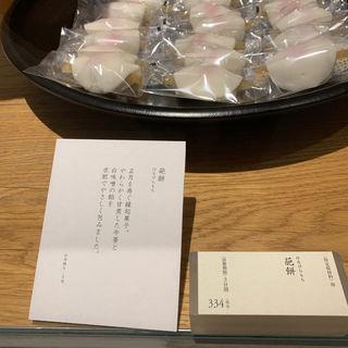 はなびら餅(博多 鈴懸本店)