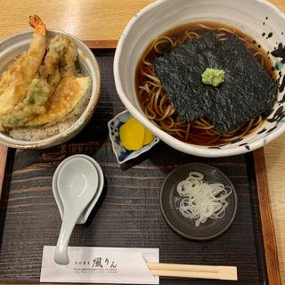 花巻そば+天ぷら(手打蕎麦 風りん )