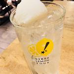 凍結ゆず蜂蜜レモンサワー
