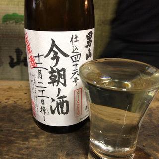 今朝ノ酒(男山)(焼鳥専門 ぎんねこ)