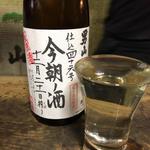 今朝ノ酒(男山)