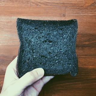 竹炭食パン(モナモナ (MONAMONA))