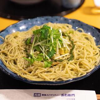 海老とアボカドのジェノベーゼ(五右衛門 姫路土山店 )
